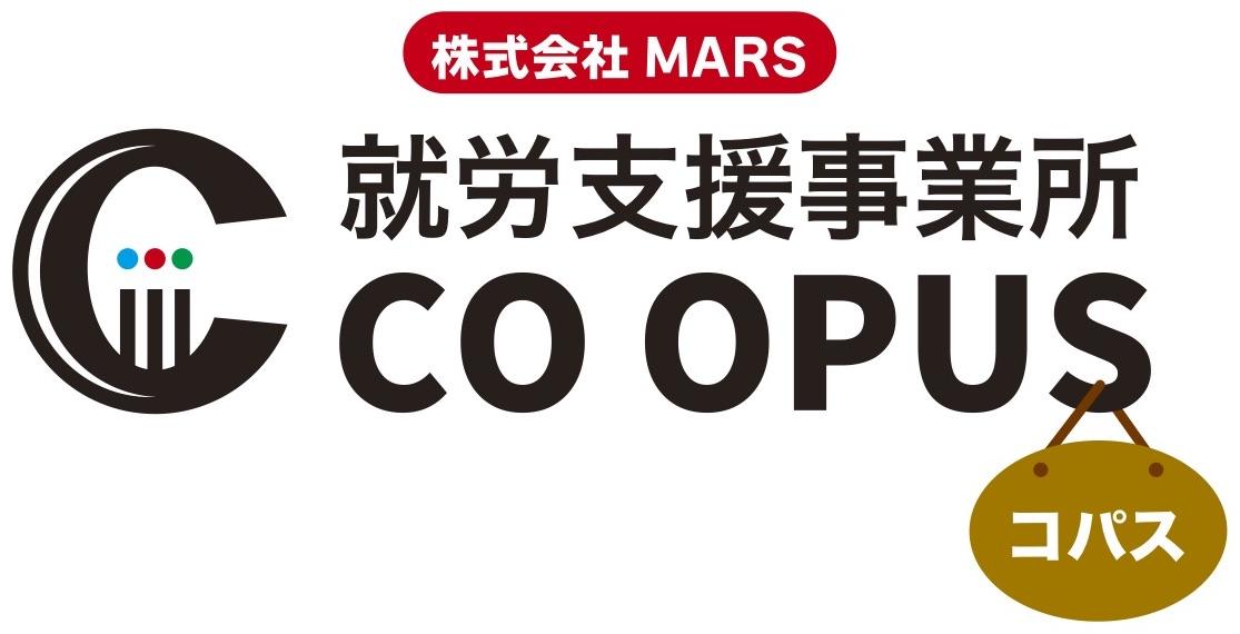 就労移行支援 CO OPUS(コパス)